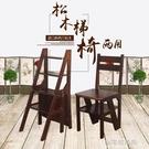 梯凳 梯椅歐式木梯椅子登高梯家用折疊梯子置物架實用梯凳蹬【全館免運】
