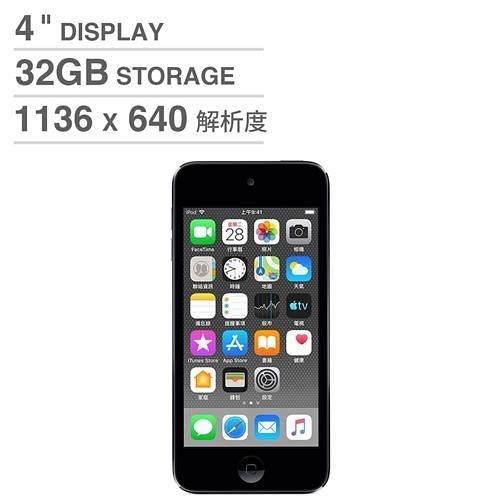 iPod touch 32GB - 太空灰