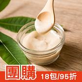 團購18包/箱 打95折 -廣達香 凱撒醬(1kg)