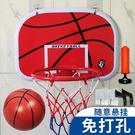 免打孔懸掛式籃球架籃筐壁掛兒童籃球框寶寶...