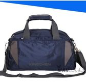 (超夯大放價)健身包運動包男時尚休閒手提包袋情侶旅遊圓桶斜跨包