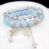 紫水晶星座手鏈女 韓版時尚百搭串珠手鏈多層手串手飾品配飾手環