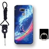 HTC手機殼HTC Desire12s手機殼全包保護套軟邊硅膠軟殼男女款 晶彩生活