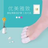 腳趾不磨腳防磨腳硅膠痛大腳趾頭運動超薄女高跟鞋 - 歐美韓熱銷