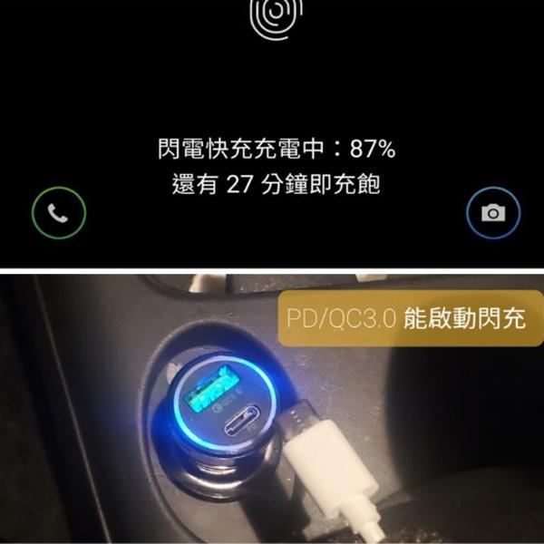 QC3.0 PD 雙孔 兩孔 車充 快速充電 iPhone 三星 SONY HTC 供電 點煙孔 汽車充電器 車用 車載 BOXOPEN