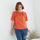 【UFUFU GIRL】縮領設計低調吸睛,100%舒適短袖棉T。