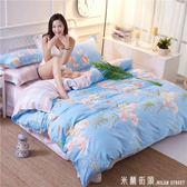 被套 尚億純棉四件套全棉床品1.8m床上用品宿舍被套床單三件套1.5米 米蘭街頭
