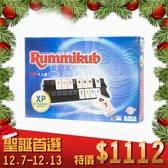 【樂桌遊】拉密 XP 6人家庭版 (英文版) Rummikub XP 6 Players
