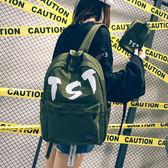 韓版防水雙肩包 女後背書包 兩件組《印象精品》b1494