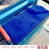 電動三輪車坐墊座套加棉保暖座墊子電瓶車坐墊子 格蘭小舖