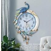 歐式鐘錶孔雀個性創意時鐘掛鐘客廳靜音家用 順豐終身QM 依凡卡時尚