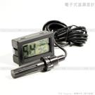 EGE 一番購】家庭用電子式溫濕度計【外...