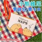 【京之物語】迪士尼小熊維尼SmallPlanet零錢包 票卡夾 現貨