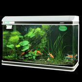 佳寶60cm金魚缸超白1米1.2米1.5米生態玻璃水族箱方形80LP