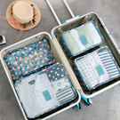 韓版 印花旅行收納袋超值六件組 防水 收納 整理 便攜 行李 出國 分類袋