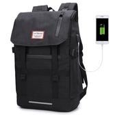 卷蓋雙肩包男士大容量時尚潮流旅行包背包戶外運動旅游登山包書包