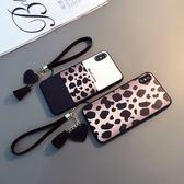 豹紋蘋果x手機殼Xs Max保護套iphone7/8plus手機殼潮牌xr女款i6套 享購