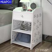 簡易床頭柜簡約現代小柜子儲物柜床頭柜迷你臥室床邊柜床頭收納柜 igo 「多色小屋」