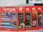 【書寶二手書T4/雜誌期刊_PMV】牛頓_75~79期間_共5本合售_電腦尖端研究等