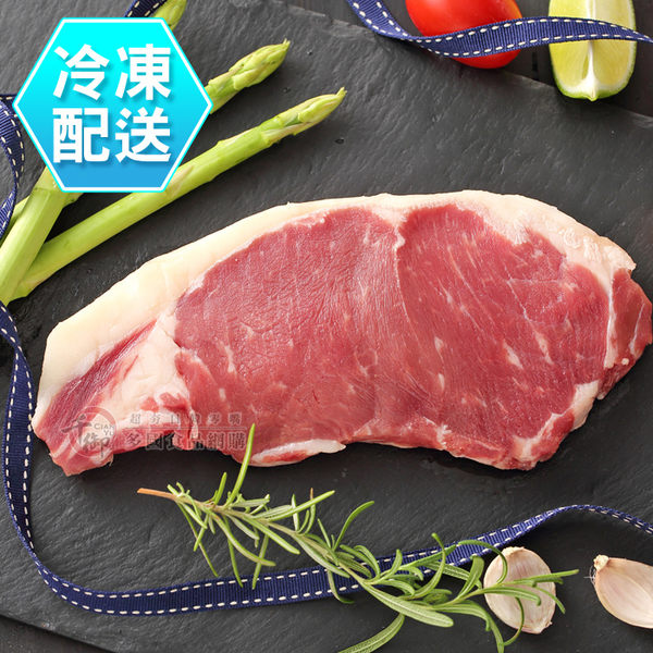 美國藍帶紐約客牛排150g 中秋烤肉 冷凍配送[CO1841945]千御國際