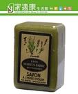 【法鉑馬賽皂】天然草本薰衣草橄欖皂 x1塊(250g/塊)