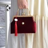 布藝diy —絲絨系列—原創設計口金包材料包手工包套裝 - 歐美韓熱銷