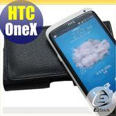 【EZstick】HTC ONE X 適用 荔枝紋腰掛磁扣全包覆皮套