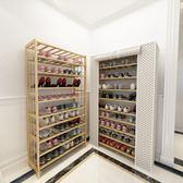 618好康鉅惠楠竹鞋架實木家用鞋柜簡約現代竹子鞋架