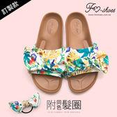 拖鞋.花布輕量減壓休閒拖鞋(附同色髮圈)(白)-FM時尚美鞋-訂製款.Life