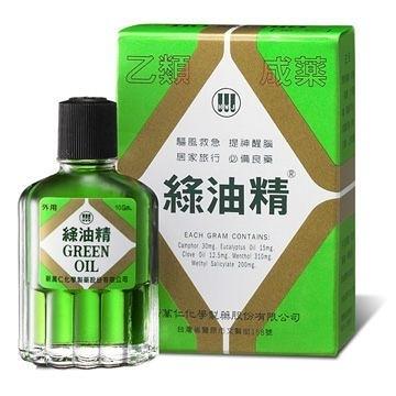 綠油精 10g/瓶+愛康介護+