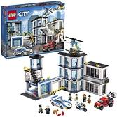 LEGO 樂高 城市系列 樂高城市 員警站 60141 積木玩具