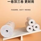 懶人抹布干濕兩用家務清潔用品廚房用紙專用紙巾一次性洗碗布家用 好樂匯