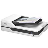 EPSON DS-1630二合一平台饋紙式掃描器【限時下殺↓省$2090】