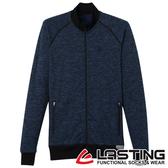 丹大戶外用品【LASTING】歐都納 女款美麗諾羊毛保暖外套 LT-WALY 麻花藍