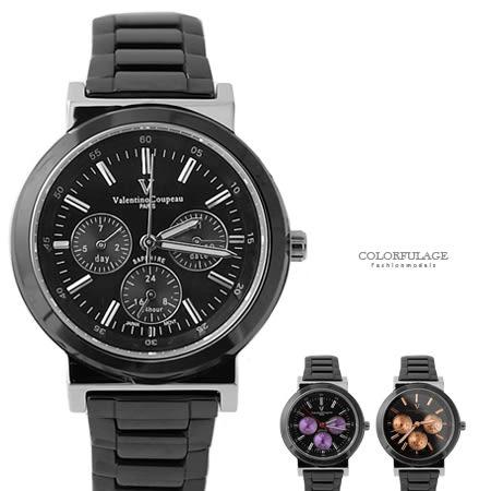 Valentino范倫鐵諾 精密全黑精緻陶瓷三眼手錶腕錶 日期.星期.24小時 柒彩年代【NE1532】單支價格