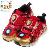 《布布童鞋》Marvel復仇者聯盟鋼鐵人紅色盔甲兒童電燈運動鞋(16~21公分) [ B8F122A ]