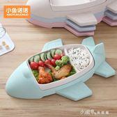 兒童分格餐盤竹纖維嬰兒餐具卡通防摔吃飯碗分隔無毒輔食寶寶餐盤 小確幸生活館