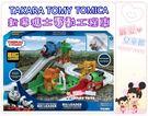 麗嬰兒童玩具館~TAKARA TOMY-TOMICA 新湯瑪士電動工程車.原廠公司貨