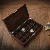斑馬木實木質手錶盒手錬手串展示收納收藏盒商務禮品 WD