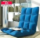 懶人沙發榻榻米坐墊單人折疊椅床上靠背椅飄窗椅懶人沙發椅4(主圖款)
