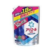 Ariel超濃縮洗衣精補充包1350g【康是美】