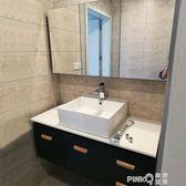 北歐浴室櫃組合現代簡約洗臉洗手盆櫃衛生間洗漱台小戶型衛浴吊櫃
