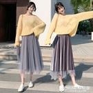 網紗半身裙女秋冬中長款仙女裙子冬天配毛衣兩面穿金絲絨百褶紗裙 時尚芭莎