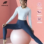 瑜伽球 瑜伽球加厚防爆初學者女助產分娩感統訓練健身球 風馳
