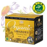 【曼寧花草茶】有機和諧舒壓茶 20袋X2公克/盒