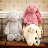 電動毛絨玩具 電動早教大號正版毛絨公仔玩具可愛女生美英國少女心 3色