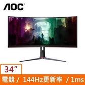 AOC CU34G2X 34型 HDR曲面電競螢幕
