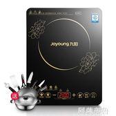 電磁爐 Joyoung/九陽 JYC-21HEC05九陽電磁爐家用電池爐灶觸摸220V igo阿薩布魯