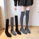 長靴長靴女過膝秋冬新款百搭粗跟彈力襪靴瘦瘦高筒小個子高跟顯瘦 【快速出貨】
