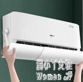 空調擋風板防直吹防風出風口遮風罩壁掛式通用月子冷氣導風板BR型 JY7800【潘小丫女鞋】